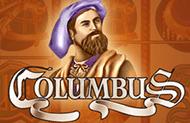Колубм