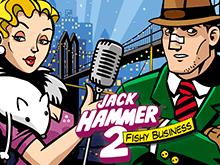 В казино Вулкан на деньги Джек Хаммер 2