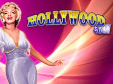 Звезда Голливуда на реальные деньги в Вулкан