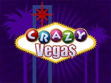 Crazy Vegas – новая игра изготовителя софта для клубов Rtg
