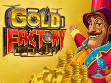 Gold Factory на 50 активных линий от JoyCasino
