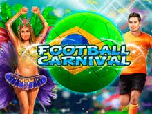 Футбольный Карнавал - игровой аппарат играть на деньги зовет всех
